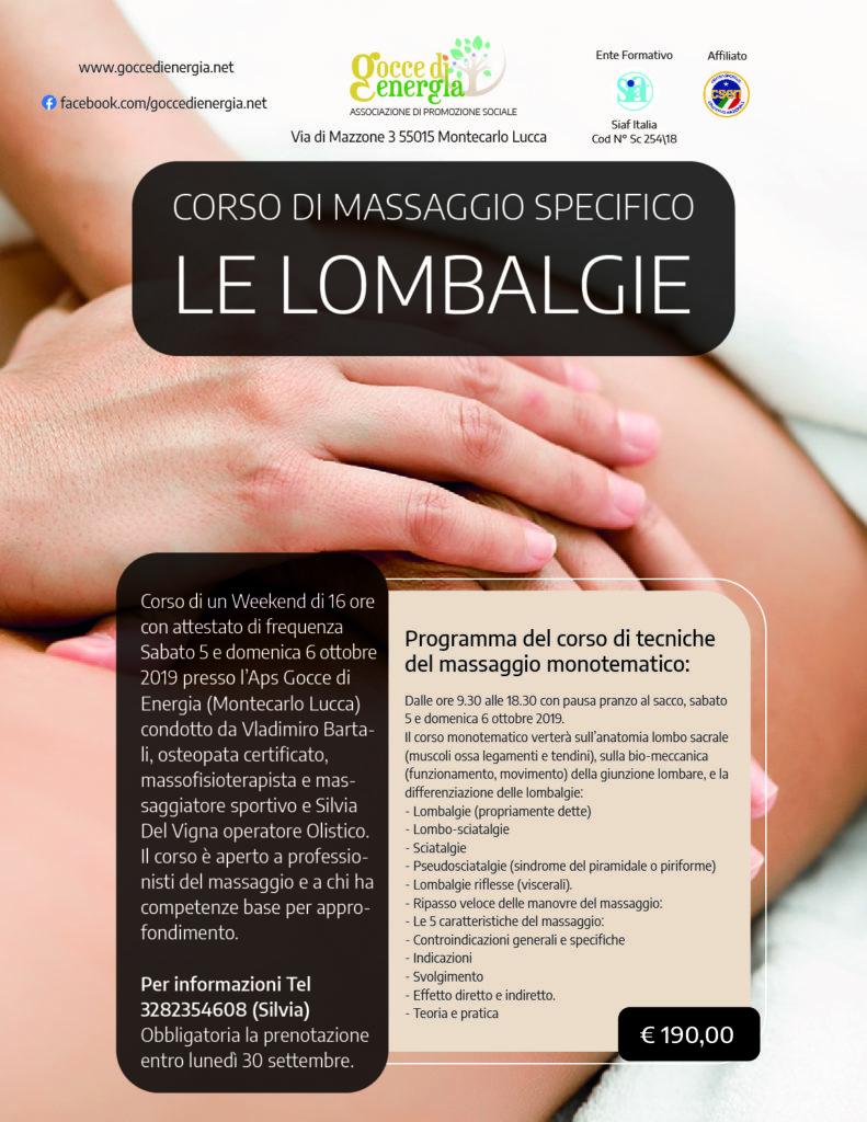 Corso di massaggio specifico la lombare